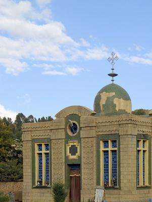 Chapel of the Tablet, Ark of the Covenant, Axum, Ethiopia | World Religions: Judaism
