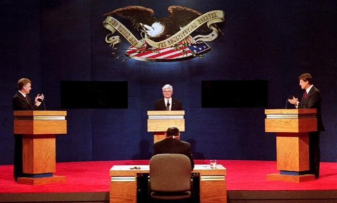 Vice Presidential Debate at Georgia Tech  | U.S. Presidential Elections: 1992