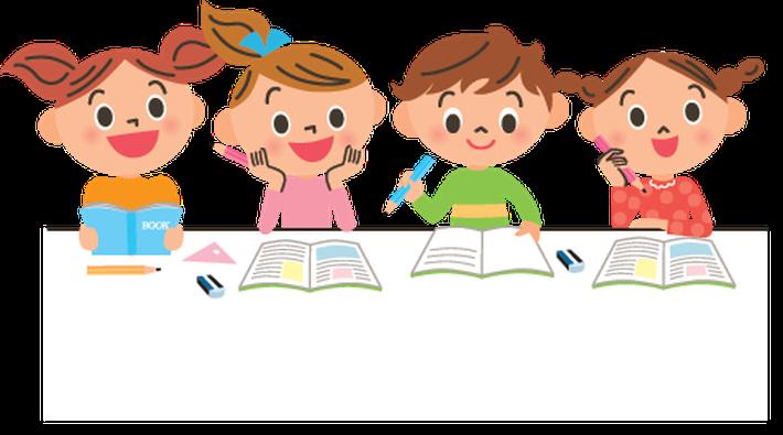 Studying Children | Clipart
