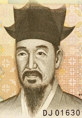 Yi I | World Religions: Confucianism
