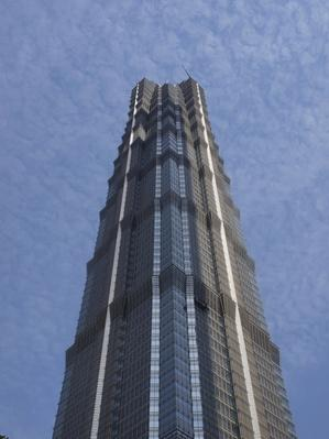 Jin Mao Tower, Shanghai | Monuments and Buildings