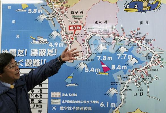 Tsunami Counter-Measures Are Unveiled Amidst Japanese Earthquake Threat | Natural Disasters: Hurricanes, Tsunamis, Earthquakes