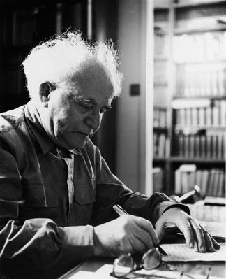 Israeli Prime Minister David Ben-Gurion | Palestine-Israel Conflict