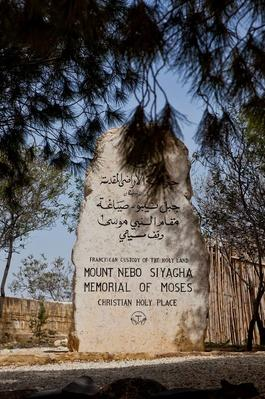 Mount Nebo - Memorial of Moses, Jordan | World Religions: Christianity