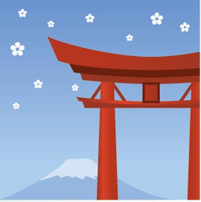 Travel Destinations - Itsukushima Shrine | Clipart