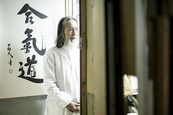 Calligrapher Kazuaki Tanahashi in his Berkeley Studio   Global Oneness Project