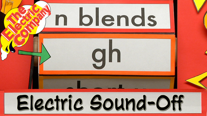 Electric Sound Off - GH