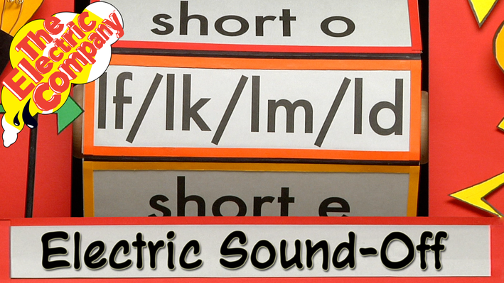Electric Sound Off - L Blends