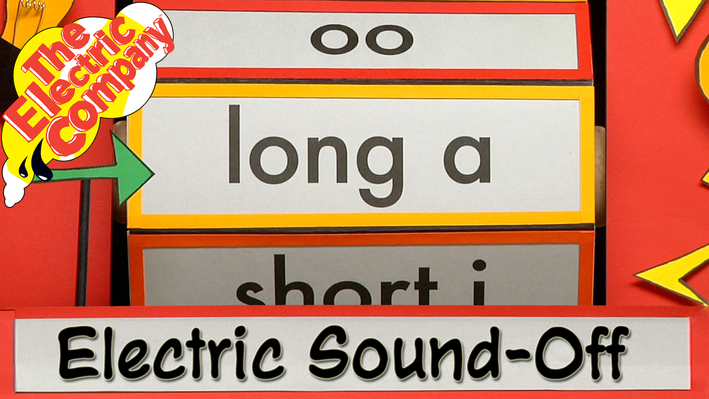Electric Sound Off - Long A