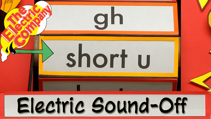 Electric Sound Off - Short U