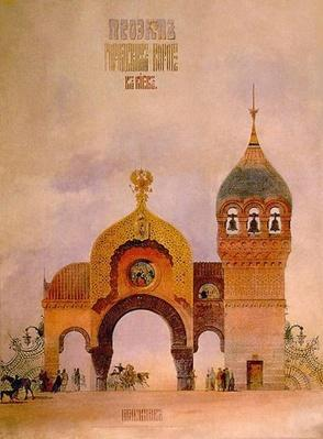 "Sketch of a gate in Kiev, one of the ""Pictures at an Exhibition"""