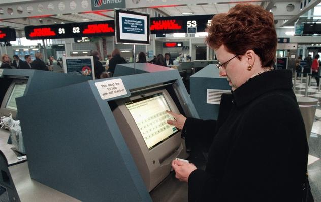 O''Hare Introduces Computer Self Check-in | History of the Computer