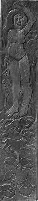 Carved vertical panel from the door frame of Gauguin's final residence in Atuona on Hiva Oa
