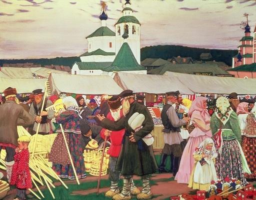The Fair, 1906