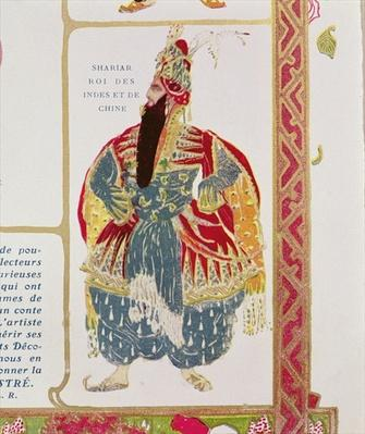 Shariar, King of the Indies and China, costume design for Diaghilev's production of 'Scheherazade', 1910