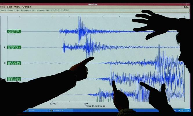 The Largest Earthquake In 25 years Hits Large Parts Of England | Natural Disasters: Hurricanes, Tsunamis, Earthquakes