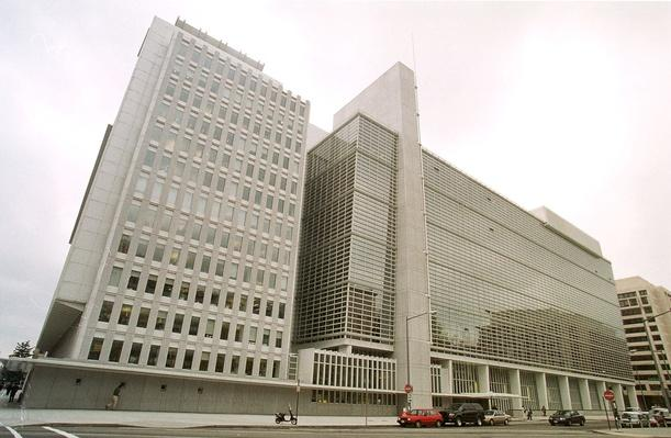 World Bank Building in Washington D.C | The Study of Economics