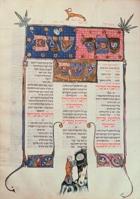 Frontispiece of Book Twelve ?The Book of Donations and Acquisitions? of the Mishneh Torah of Maimonides with a miniature that depicts Moses delivering the Tablets of the Law to the people of Israel