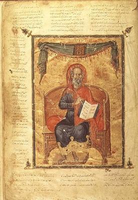 Ms Grec 2144 fol.10v Hippocrates