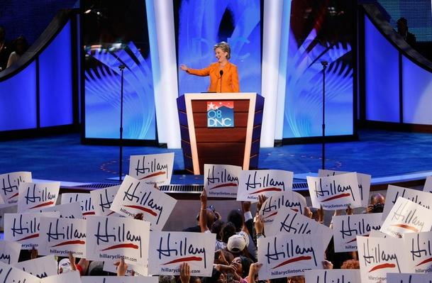 2008 Democratic National Convention: Day 2 | U.S. Presidential Elections 2008
