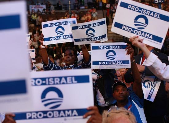 2008 Democratic National Convention: Day 3 | U.S. Presidential Elections 2008