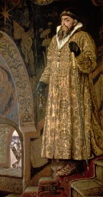 Tsar Ivan IV Vasilyevich 'the Terrible'