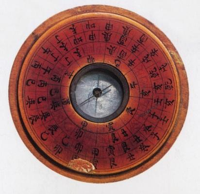 An ancient Chinese nautical compass. The phenomenon of ...