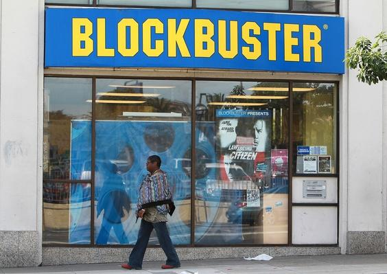 Blockbuster Video Teeters On Verge Of Bankruptcy | Home Entertainment Technologies
