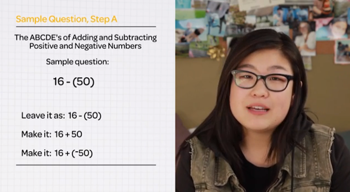 Quiz: Adding and Subtracting Signed Numbers | PBS Math Club