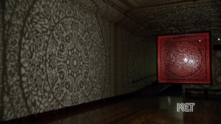 Image of All the Flowers are for Me, an art installation by Anila Agha.