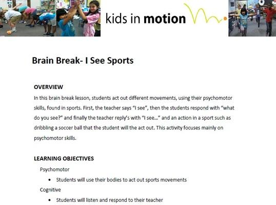 Brain Break- I See Sports Lesson Plan