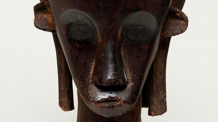 Reliquary Guardian Head, Fang Peoples