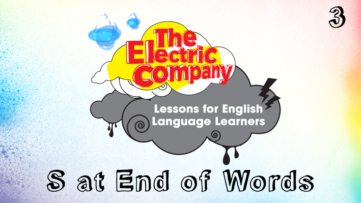 S at End of Words | The Electric Company English Language Learners