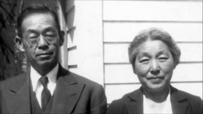 History Detectives: Japanese Cane, Revolutionary Telescope and I.W. Baker's Gold Rush Hype--Japanese Cane