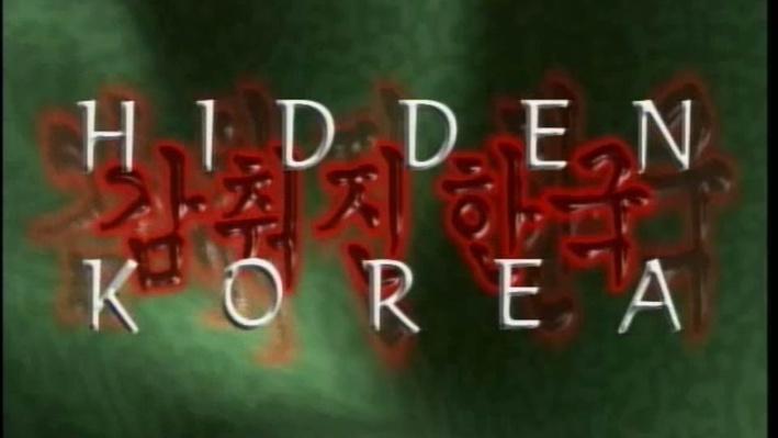 Hidden Korea