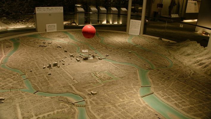 The Unleashing of the Dragon: Hiroshima  | Uranium: Twisting the Dragon's Tail