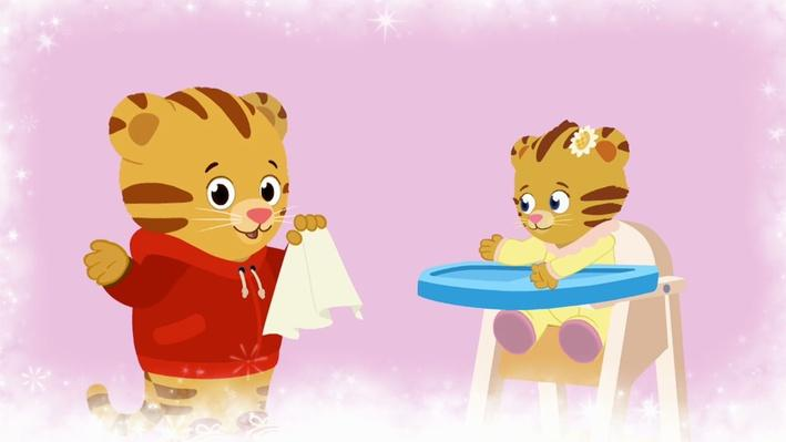 I Want to Play with My Sister All Day Long Song | Daniel Tiger's Neighborhood