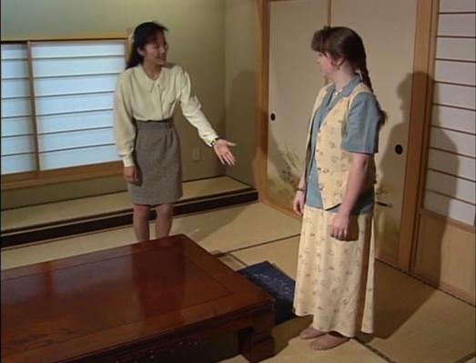 Japanese 143 -  Japanese House Part 1