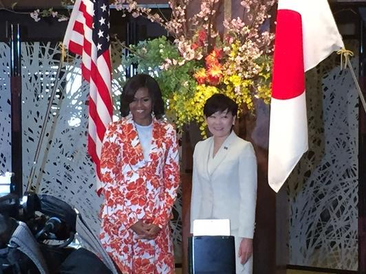 First Lady of Japan