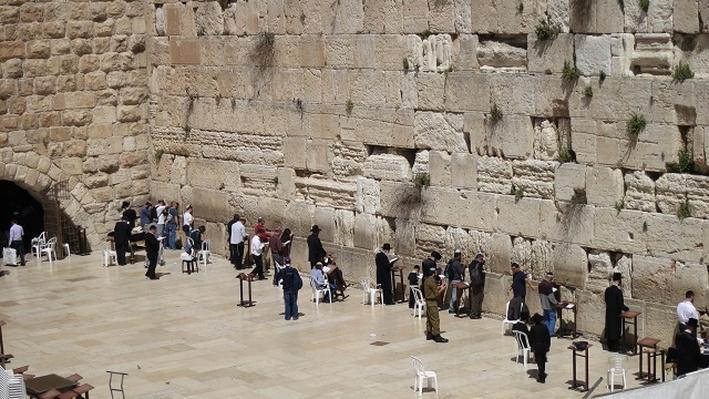 Jerusalem's Western Wall | Time Scanners: Jerusalem: Chapter 2