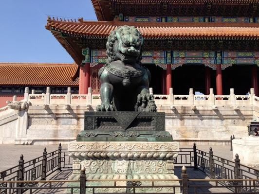 The Forbidden City Lion in Hall of Supreme Harmony