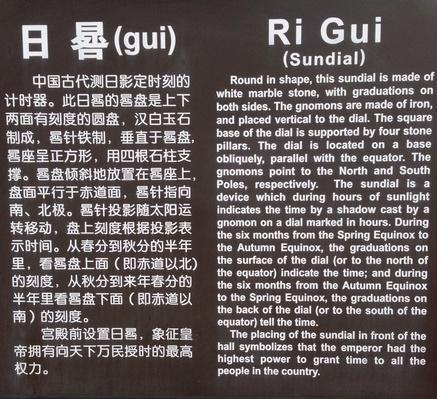 The Forbidden City Sun Dial Description