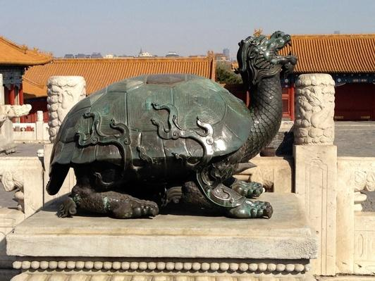 The Forbidden City Turtle