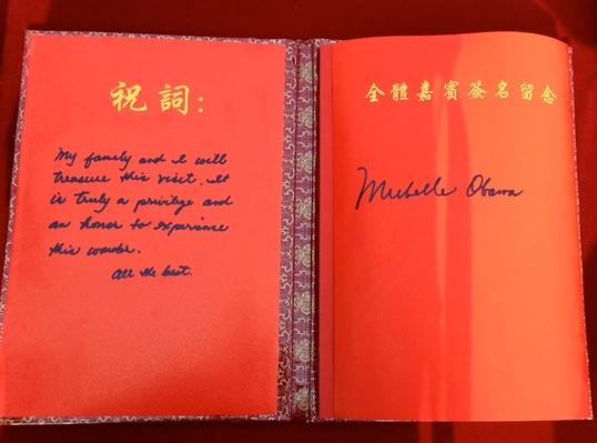 The Mutianyu Great Wall Guest Book