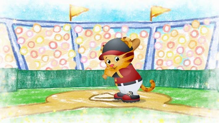 Imagination: I'm a Baseball Star!