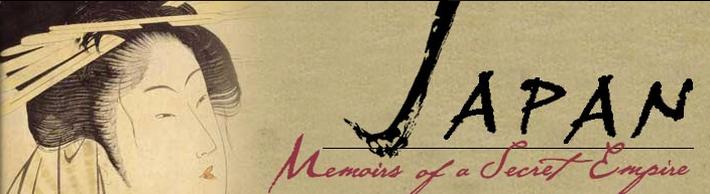 Create a Woodblock Print | Empires: Japan: Memoirs of a Secret Empire