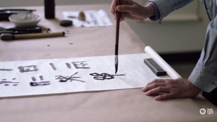 MN Original | Urban Planner and Calligrapher  Weiming Lu