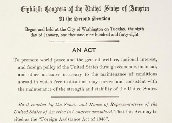 Marshall Plan (1948): Image 1