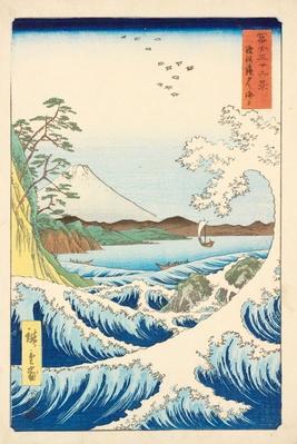 The sea at Satta, Suruga Province,Thirty-six views of Mount Fuji / RISD STEAM