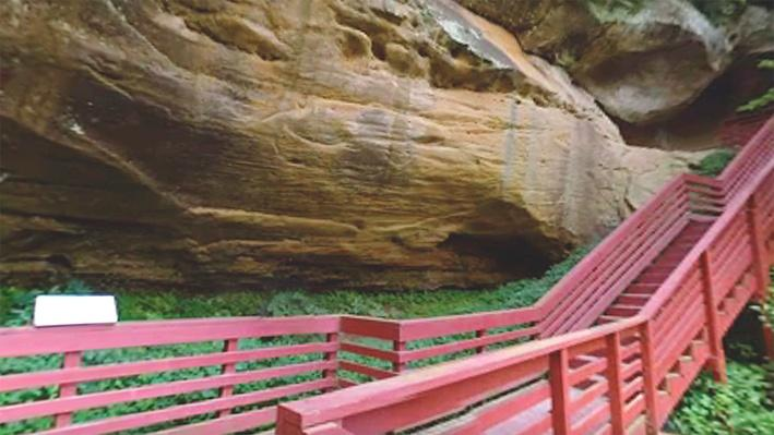 Rare Nebraska Featuring the Indian Caves State Park